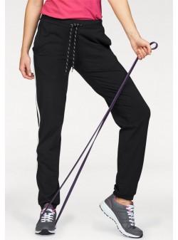 Pantaloni H.I.S.